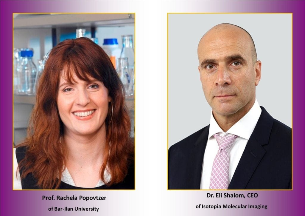 Isotopia Company and Prof. Rachela Popovtzer of Bar-Ilan University are developing an innovative method for diagnosis and treatment of cancer